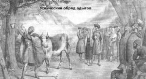 Кем были народы Кавказа до Ислама