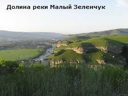 Где воевал Батал-паша