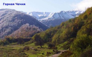 с чего началась кавказская война