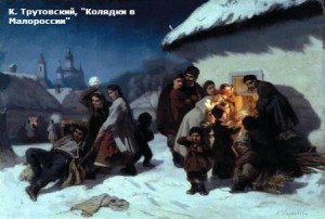 когда исчезли языческие верования у славян