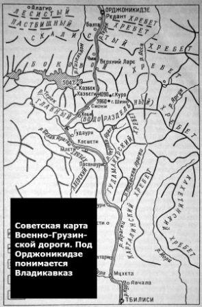когда началась кавказская война