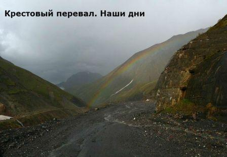 Когда Кавказ стал частью России