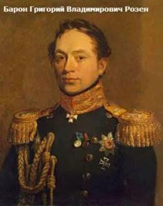 кто командовал русскими во время гази-мухаммеда, гамзат-бека и шамиля