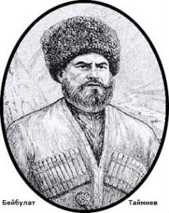как чечня воевала в кавказскую войну