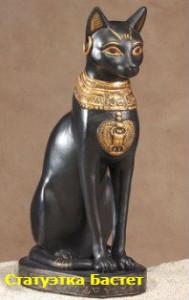 какая религия была в древнем египте