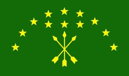 когда появился адыгейский флаг