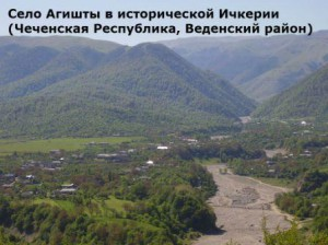 где проходила кавказская война и что такое ичкерия