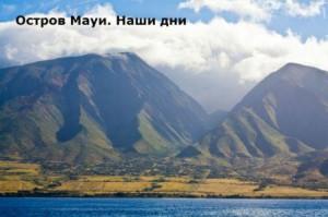 какие острова относятся к гавайям