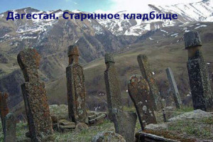 как кавказ стал частью россии