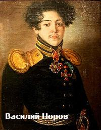 какие декабристы воевали на кавказе