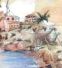какие проблемы были в арабском халифате