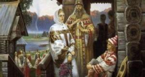 как жили на древней руси