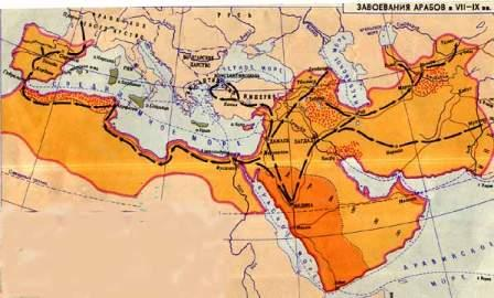 где находились границы халифата