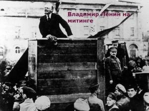 какую роль сыграл в истории марксизм