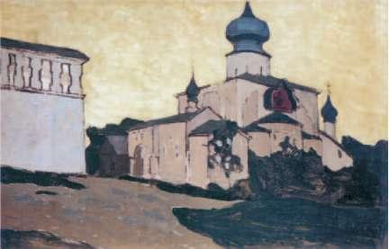 почему русские православные христиане