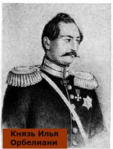 какие генералы и военачальники руководили кавказской войной