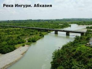 как абхазия воевала с россией