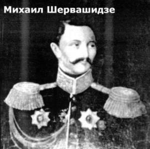 отношения кавказа и турции