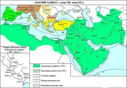 где были пределы халифата