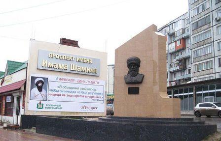 Мемориал, посвященный Шамилю, на названном в его честь проспекте в Махачкале, Республика Дагестан