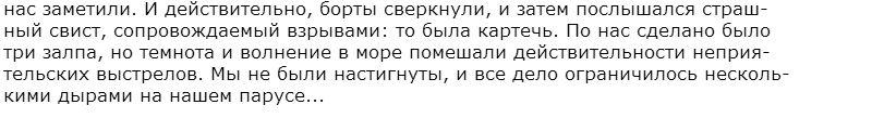 кавказская война что такое кавказская война
