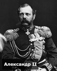 кавказская война какими были последние годы кавказской войны