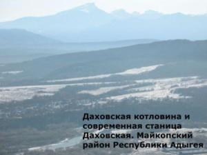 кавказская война кавказ это чья земля