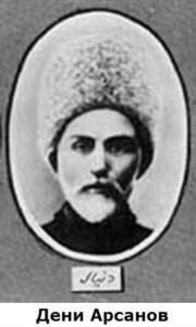 кавказская война как горцы и русские поселенцы на кавказе относились друг к другу