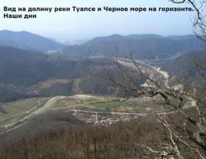 кавказская война как шел последний год кавказской войны