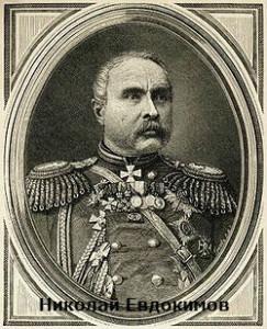 кавказская война какая часть кавказской войны была самой страшной