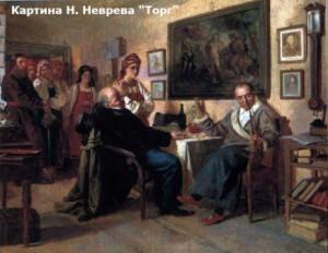 кавказская война почему кавказская война шла так долго и горцы не хотели подчиняться россии, а россия непременно хотела завоевать кавказ
