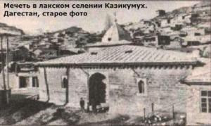 кавказская война как горцы жили при царском режиме после кавказской войны