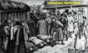кавказская война почему кавказские горцы проиграли кавказскую войну с россией