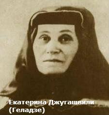 кто была мать сталина
