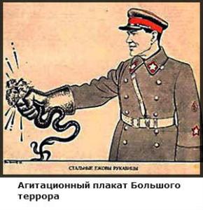 кого расстреливали и сажали при сталине