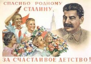почему сталина все любили