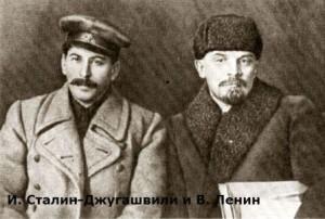 как ленин относился к сталину