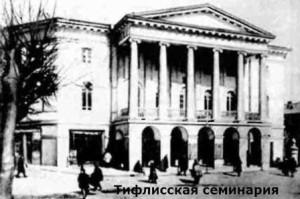 какая была юность сталина