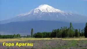бронзовый век в армении