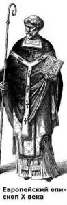 что такое священная римская империя