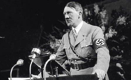 кто такой фюрер