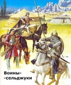 как византия воевала с сельджуками за армению