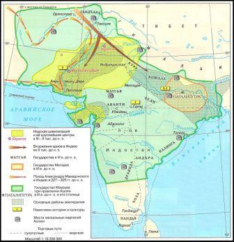 какая индия была в древности