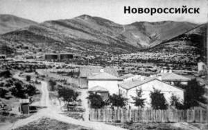 как развивались города на кавказе