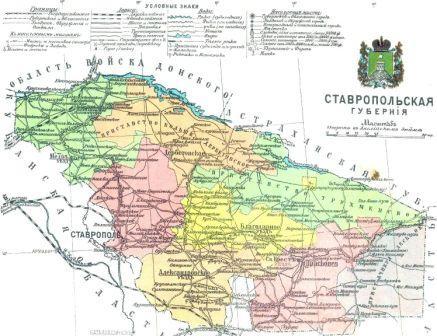 что было на кавказе при царском режиме
