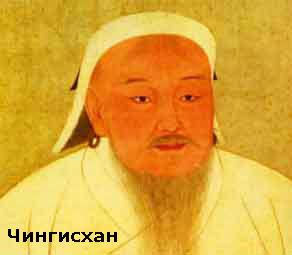 кто основал монгольскую империю