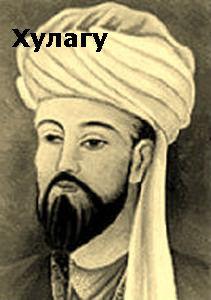 что завоевывали монголы