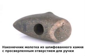 чем отличаются неолитические орудия от палеолитических