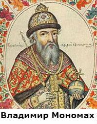 кто такой князь владимир