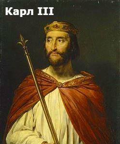 какая династия правила во франции первой